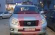 Vetura e policisë zë parkingun e personave me nevoja të veçanta