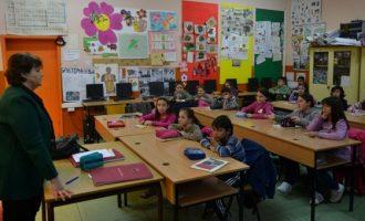 Një klasë me dy gjuhë – nxënësit maqedonas dhe shqiptar mësojnë së bashku