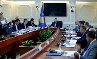 Kryesia e Kuvendit çon në Qeveri projektligjin për shfuqizimin e Speciales