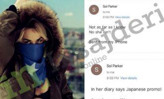 Gënjeshtra e Pavarësisë: Rita Ora nuk e ka konfirmuar koncertin me 17 shkurt