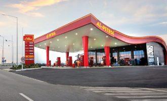 """AL Petrol vlerësohet me çmimin """"Superbrands Kosovo 2017"""" për herë të tretë"""
