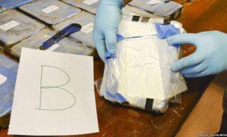Pesë persona janë arrestuar për drogën në ambasadë