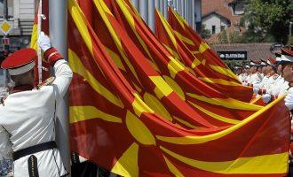 Dilemat për emrin e ri të Maqedonisë