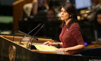 SHBA i kërkon OKB-së marrjen e masave kundër Iranit