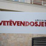 Vetëvendosje ngjet posterë në Prishtinë pa leje të Komunës