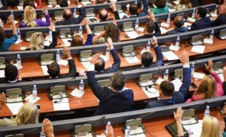 Administrata e Kuvendit po bënë gati kartelat e reja për deputetët