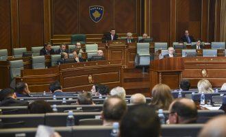 Njoftimi zyrtar i Kuvendit: mësohet kur do mbahet seanca për demarkacionin