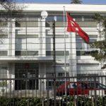 Zvicra akuzon Turqinë për tentimin e kidnapimit të një biznesmeni turkozviceran