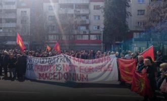A po krijohet kaos në Maqedoni pas kalimit të ligjit për Gjuhën shqipe