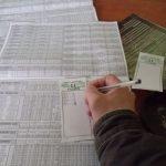 Ndodhë në Kosovë – fiton 3507 Euro me 50 cent