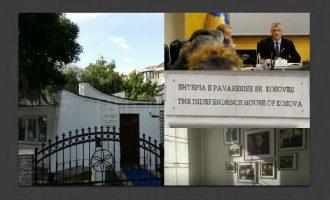 Muzeu i harruar i Rugovës dhe Muzeu i ri i Thaçit