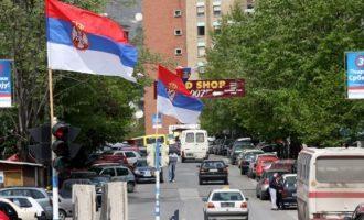 """""""Ndarja e Kosovës – zgjidhje e vetme afatgjate dhe reale"""""""
