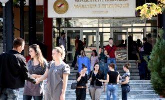 """""""Reagimi i Ministrisë ndaj peticionit tonë është skandaloz"""""""