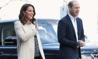 Princesha Kate lind djalë