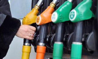 Ministria nuk është në dijeni për rritjen e çmimit të naftës