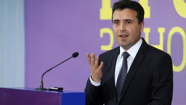 Arrihet marrëveshja historike – Maqedonia me emër të ri