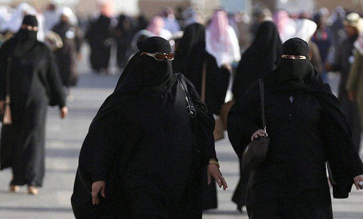 Dhjetë gjërat që ndalohen në Arabinë Saudite