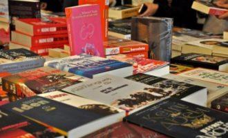 Në Panair të Librit nesër tek 'Cuneus' i gjeni pesë botime të reja
