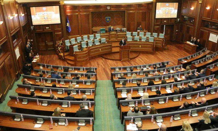 Ende pa filluar seanca e jashtëzakonshme  Kuvendi merr pauzë