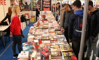 Prishtina gati për Panairin Ndërkombëtar të Librit