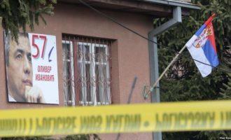Policët e suspenduar për rastin Ivanoviq kthehen në punë