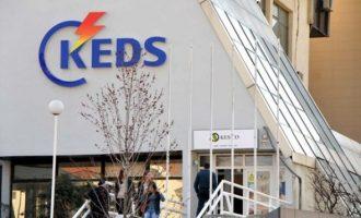 Mashtrimet e KEDS-it – Shteti evidenton 24 viktima të kompanisë turke
