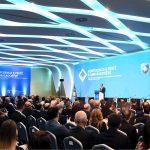 Huqjet e diplomacisë kosovare