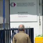 Kontrata mes AKP-së dhe gazetës serbe Danas, keqpërdoren qindra mijëra euro