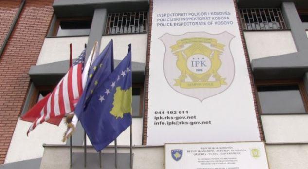KMDLNJ ja përkrah vendimin e Gjykatës së Apelit për hetuesit e IPK së