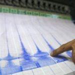 Sërish tërmet në Shqipëri